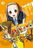 (二手書)K-ON!輕音部(3)