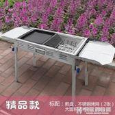 燒烤架不銹鋼大號 戶外便攜爐子家用木炭野外烤肉工具全套5人以上 NMS快意購物網