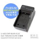【配件王】副廠 Fujifilm 富士 ...