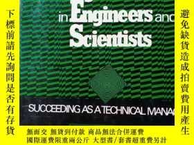 二手書博民逛書店DEVELOPING罕見MANAGERIAL SKILLS IN ENGINEERS AND SCIENTISTS