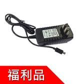 福利品 ACER 平板電腦變壓器(12V/2A)