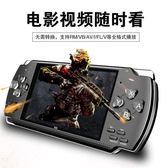 紫光電子PSP掌上游戲機GBA街機FC復古懷舊5.1寸大屏兒童nes游戲機 aj13425【花貓女王】