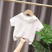小童洋氣短袖T恤嬰兒童裝夏裝韓版寶寶半袖衫2男女童連帽上衣 快速出貨