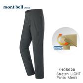 【速捷戶外】日本 mont-bell 1105628 Strech Light 男彈性長褲(灰色) ,登山長褲,旅遊長褲,montbell