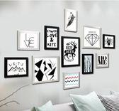 簡約現代懸掛照片墻裝飾客廳相片墻相框創意組合九宮格掛墻相框墻WL3073【衣好月圓】TW