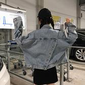 秋季2020新款韓版網紅原宿風潮短款上衣百搭寬鬆牛仔外套女