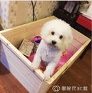 環保鬆木貓咪窩狗窩兔窩專業產房幼崽窩實木箱子置物箱可客製