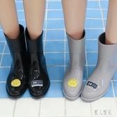 笑臉時尚雨鞋女成人冬季中筒水鞋韓版膠鞋可愛雨靴防滑水靴 DJ5695『麗人雅苑』
