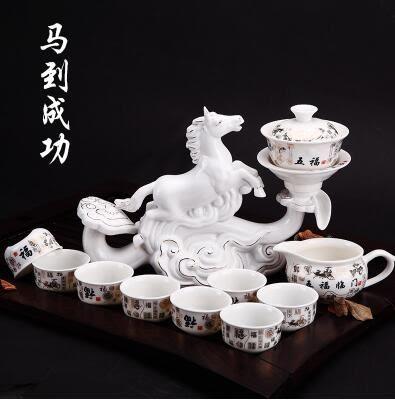 幸福居*茶具套裝陶瓷全自動泡茶具 懶人茶具功夫茶具特價套裝整套茶具1(首圖款)