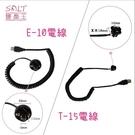 鹽燈專家【鹽晶王】USB鹽燈專用電線《E...