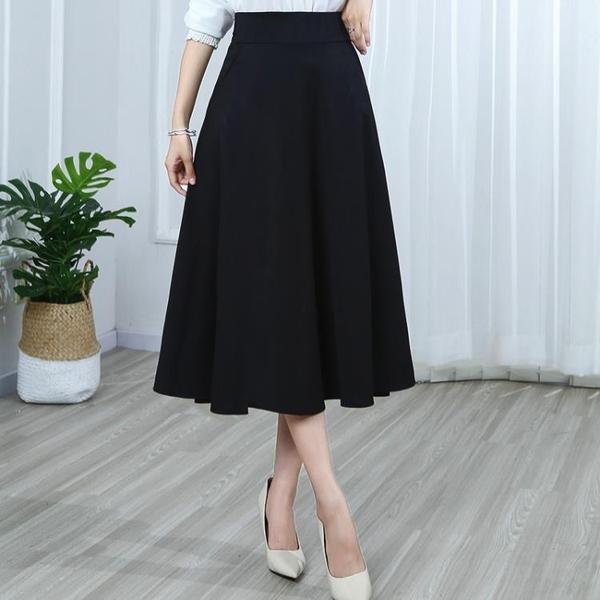 半身裙 75CM夏季高腰百搭半身長裙錦綸純色大碼顯瘦中長款a字傘裙女-Ballet朵朵
