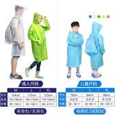 雨衣成人加厚戶外徒步男女透明韓國時尚電瓶車電動自行車兒童雨披 探索先鋒