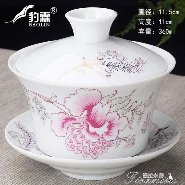 三才蓋碗 蓋碗茶杯特大號陶瓷單個三才泡茶碗白瓷功夫茶具景德鎮青花瓷帶蓋 快速出貨