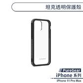 【PureGear】 iPhone 11 Pro Max 普格爾DUALTEK坦克 透明防摔手機殼軍規保護套