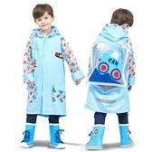 明嘉兒童雨衣男童幼兒園女童寶寶雨衣小學生帶書包位小孩防水雨披