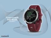 【時間道】GARMIN -現貨- 贈鋼化防爆膜Forerunner 645 Music感應式支付GPS心率腕錶-音樂版櫻桃紅 免運費