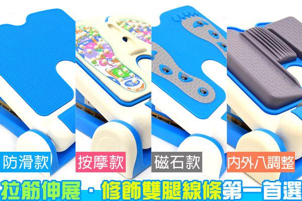拉筋板│台灣製造3in1瑜珈易筋板(內八外八調整)多角度.多功能平衡板.運動器材.推薦哪裡買專賣店