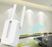 WiFi 接收器wifi增強器放大器信號擴大器wifi中繼器家用增強無線網路由器 DF 全館免運 艾維朵