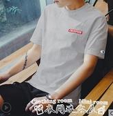 短袖T恤2021新款夏季男士冰絲短袖t恤白色寬鬆半袖體恤潮流休閒夏裝衣服 迷你屋 新品