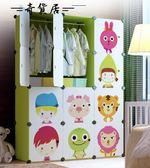 卡通衣柜寶寶小衣櫥收納柜