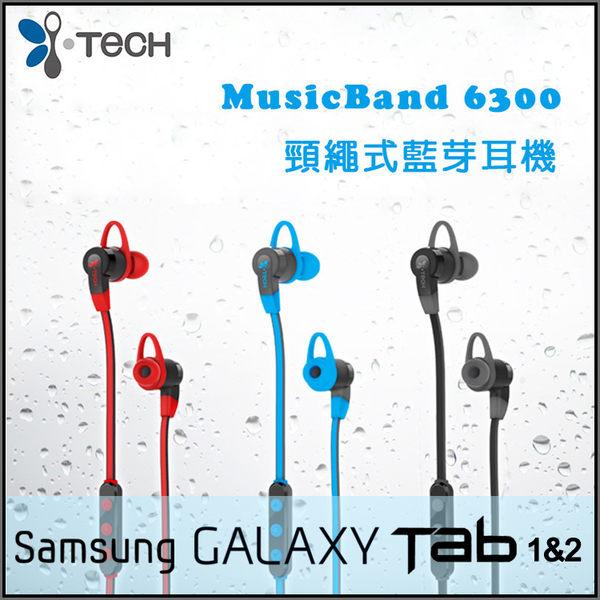 ▼i-Tech MusicBand 6300 頸繩式藍牙耳機/先創公司貨/SAMSUNG/三星/GALAXY Tab 2 P3100/P5100/P6200