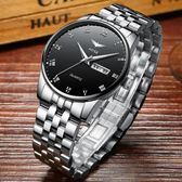 2018新款男士手錶防水全自動石英錶超薄時尚非機械男錶
