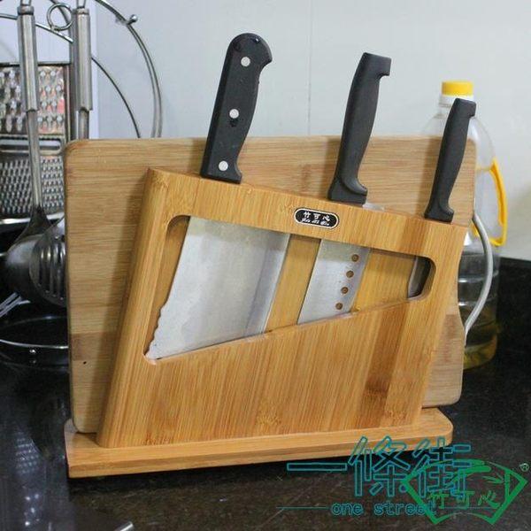 刀架可收納砧板菜刀架刀座刀具架