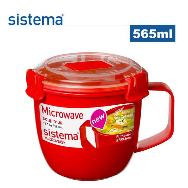 【sistema】紐西蘭進口微波杯形保鮮湯杯-565ml