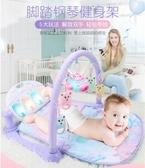 手搖鈴嬰兒玩具3-6-12個月8益智小男女孩5早教新生幼兒寶寶0-1歲2帶672內容飛機 奇思妙想屋