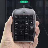 筆電數字小鍵盤 迷你外接數字鍵盤 免切換USB伸縮線 智聯igo