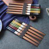 舍里 日式天然花栗木秋刀魚筷子情侶筷家用筷5雙套裝禮盒裝回禮物