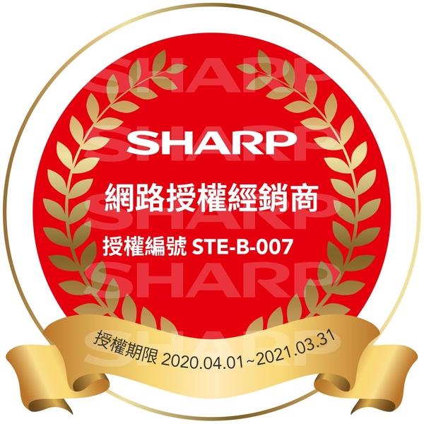 【結帳再折】SHARP 夏普 自動擊菌離子產生器 車用型空氣清淨機 IG-GC2T 公司貨