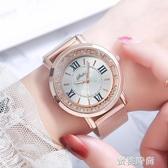 2020新款流鑚女士手錶學生時尚網紅同款初高中商務百搭石英錶QM『蜜桃時尚』