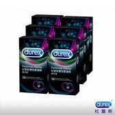 Durex 杜蕾斯雙悅愛潮裝衛生套/保險套12入*6盒