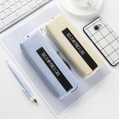 【618好康又一發】方形筆袋帆布文具袋大容量鉛筆盒文具盒