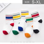 男女童襪。ROUROU童裝。韓版男女童大中小童條紋拚色中筒襪5雙入組 0355-206