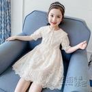 女童洋裝新款夏裝網紅女孩童裝蕾絲裙子夏季洋氣兒童公主裙 雙十二全館免運