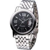 TITONI Spacestar 世紀之星機械腕錶 83738S-343