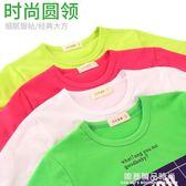 童裝男童短袖t恤純棉夏裝兒童中大童體恤2018新款夏季圓領上衣潮