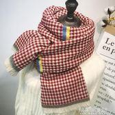 圍巾女冬季韓版百搭學生軟妹雙面加厚秋冬毛線針織少女心圍脖解憂雜貨鋪