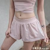 運動短褲女防走光寬松速干透氣外穿拼紗跑步休閑瑜伽健身熱褲薄夏