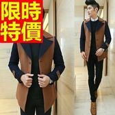 男款外套毛呢率性時髦-質感明星同款拼色中長版男大衣61x73[巴黎精品]