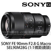 SONY FE 90mm F2.8 G Macro OSS 1:1 微距鏡頭 (24期0利率 免運 台灣索尼公司貨 SEL90M28G) 全片幅 E 接環
