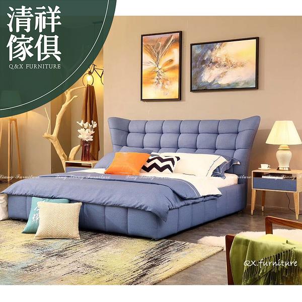【新竹清祥傢俱】PBB-40BB05-現代簡約六尺布床 現代 雙人加大 臥室 輕奢 民宿 設計 無印 可改色