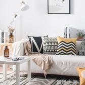 抱枕北歐沙發靠墊套  現代簡約條紋幾何格子客廳辦公室靠枕含芯子 igo全館免運