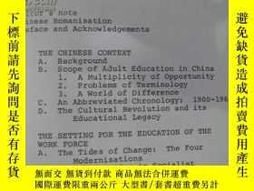 二手書博民逛書店Adult罕見education in china 中國成人教育