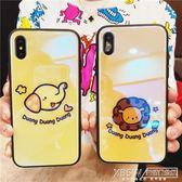 iphoneX手機殼6s蘋果7plus卡通小象獅子6plus鋼化玻璃藍光外殼8p『新佰數位屋』