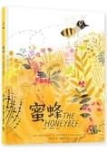 蜜蜂【城邦讀書花園】