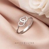 戒指愛洛奇 s925銀戒指女簡約光面愛心磨砂鏤空愛心相扣甜美氣質開口 雲朵走走