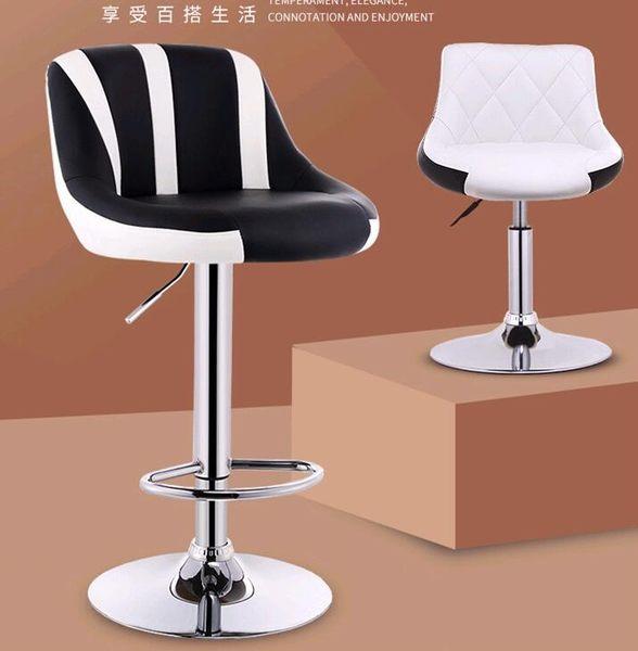 吧台椅/工作椅升降椅現代簡約吧椅高腳凳家用吧凳酒吧桌椅高椅子靠背凳子【快速出貨】
